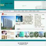 房地产精装版 - 安徽安安互联 - 合肥虚拟主机|安徽空间域名