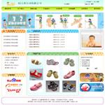 儿童保健 - 安徽安安互联 - 合肥虚拟主机|安徽空间域名