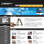 电脑维修公司网站 - 安徽安安互联 - 合肥虚拟主机|安徽空间域名