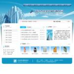 铝型材制造企业网站 - 安徽安安互联 - 合肥虚拟主机|安徽空间域名
