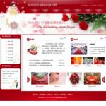 婚庆公司网站 - 安徽安安互联 - 合肥虚拟主机|安徽空间域名