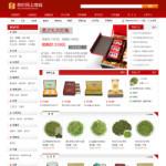 茶叶网上商城 - 安徽安安互联 - 合肥虚拟主机|安徽空间域名