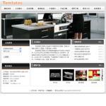 厨卫设备企业网站 - 安徽安安互联 - 合肥虚拟主机|安徽空间域名