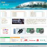 机械 - 安徽安安互联 - 合肥虚拟主机|安徽空间域名