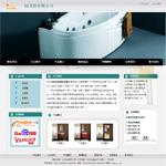 卫浴精装版 - 安徽安安互联 - 合肥虚拟主机|安徽空间域名