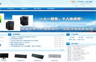 电子电气可视化版 - 安徽安安互联 - 合肥虚拟主机|安徽空间域名