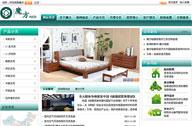 房业装潢可视化版 - 安徽安安互联 - 合肥虚拟主机|安徽空间域名