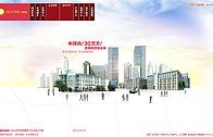 房业家居可视化版 - 安徽安安互联 - 合肥虚拟主机|安徽空间域名