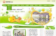 教育幼儿经典版 - 安徽安安互联 - 合肥虚拟主机|安徽空间域名