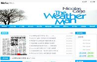 文化新闻企业版 - 安徽安安互联 - 合肥虚拟主机|安徽空间域名