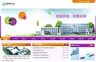 药品保健可视化版 - 安徽安安互联 - 合肥虚拟主机|安徽空间域名