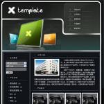 数码产品生产企业网站 - 安徽安安互联 - 合肥虚拟主机 安徽空间域名