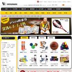 体育用品购物商城 - 安徽安安互联 - 合肥虚拟主机 安徽空间域名