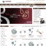 珠宝饰品商城 - 安徽安安互联 - 合肥虚拟主机|安徽空间域名