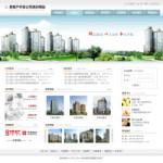 房地产开发公司网站 - 安徽安安互联 - 合肥虚拟主机|安徽空间域名