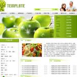 水果企业网站 - 安徽安安互联 - 合肥虚拟主机|安徽空间域名