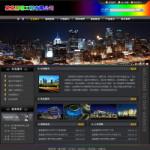 照明工程公司网站 - 安徽安安互联 - 合肥虚拟主机 安徽空间域名