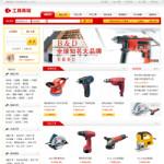 电动工具网上商店 - 安徽安安互联 - 合肥虚拟主机|安徽空间域名