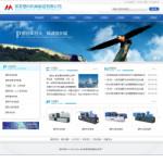 注塑设备制造公司网站 - 安徽安安互联 - 合肥虚拟主机|安徽空间域名