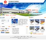 轴承制造企业网站 - 安徽安安互联 - 合肥虚拟主机|安徽空间域名