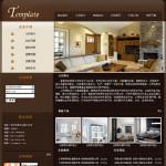 家具生产企业网站 - 安徽安安互联 - 合肥虚拟主机|安徽空间域名